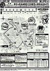 190203jrwalkingmapc