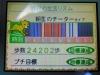 Dscn1063c