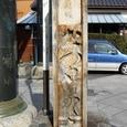 春日神社前の志るべ石(その2)