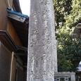 尾野神社・立坂神社