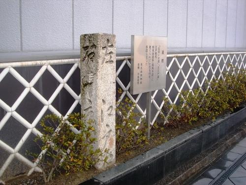 江戸時代の道標