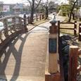 歴史を語る公園(日本橋)