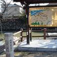 歴史を語る公園(桑名)