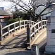 歴史を語る公園(三条大橋)