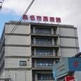 桑名市民病院