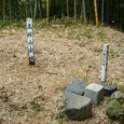 高塚山頂上の三角点