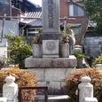 森陳明のお墓