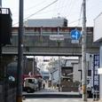 旧・東海道は地下道