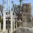 上之輪神社