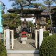 薩摩義士墓所(海蔵寺境内)
