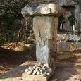金刀比羅宮の石碑
