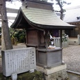 海神社(熊野神社境内社)