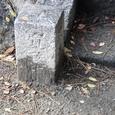 寛政年間の石