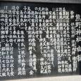 上の宮熊野神社由緒