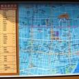桑名市観光案内図