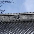 照源寺本堂の屋根の徳川家家紋