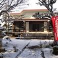 円妙寺本堂