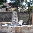 市制施行時の桑名市役所跡