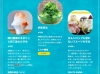 0702kakigoori4_20210702155601