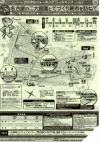 190928jrwalkingatsutamap