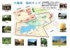 201113rokkaenmap