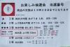 Img_9121c_20200126193201
